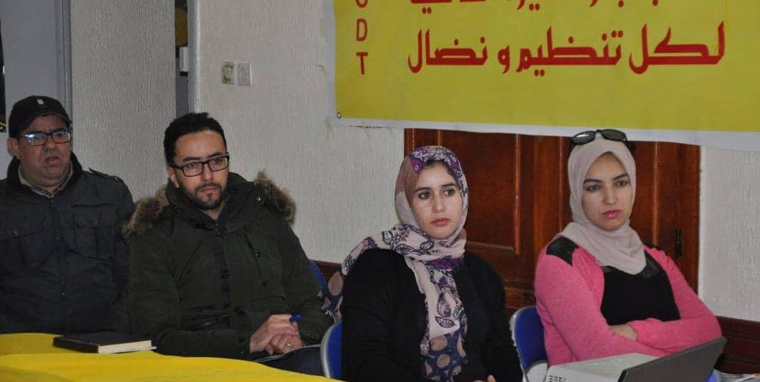 Sindicalisme Marroc